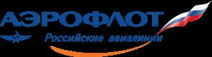 Аэрофлот_лого
