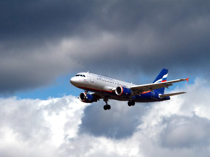 Купить авиабилеты недорого аэрофлот