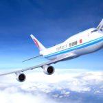 Авиабилеты купить билеты на самолет онлайн