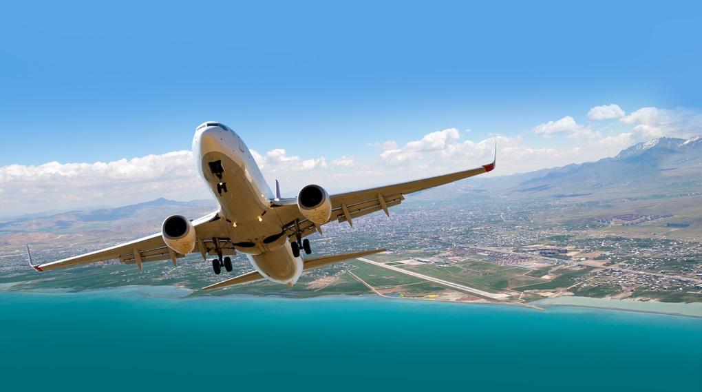 Чартерные авиабилеты купить дешево
